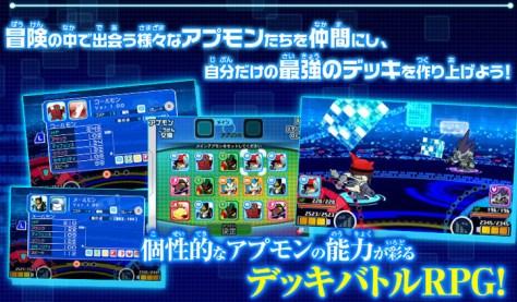 Appli Monsters, Digimon Universe, Bandai, Nintendo 3DS, RPG, Japón