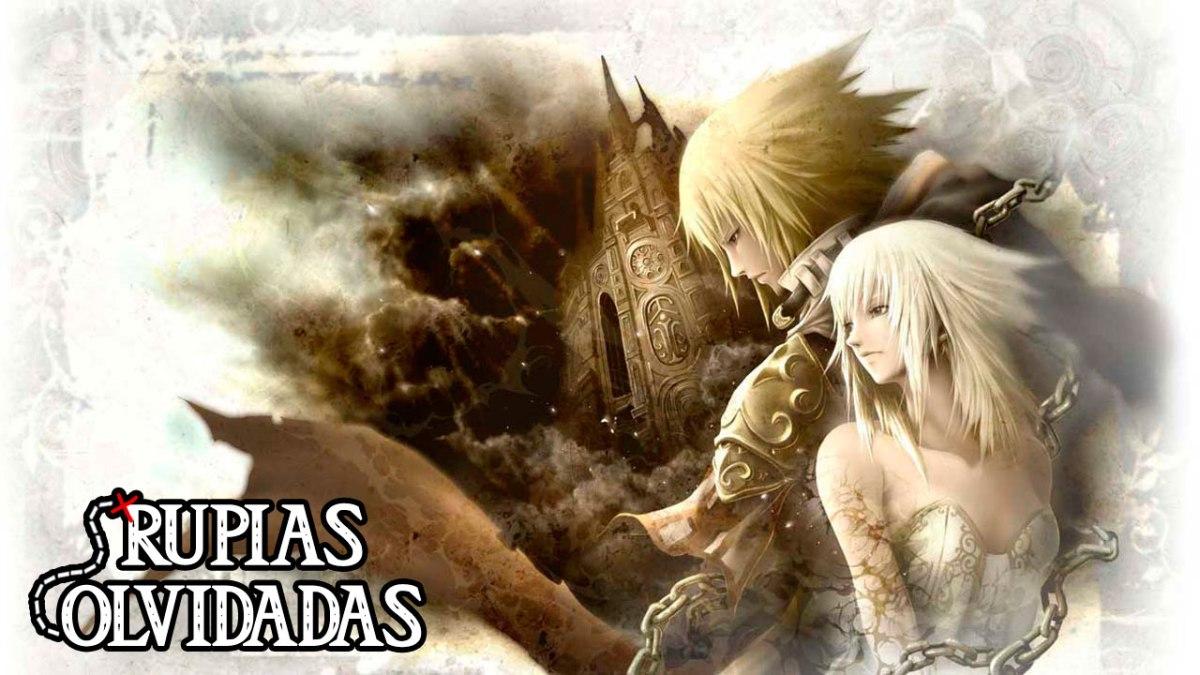 Rupias Olvidadas: Pandora's Tower