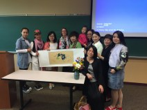 tncs-innovation-in-education-conference-for-chinese-educators