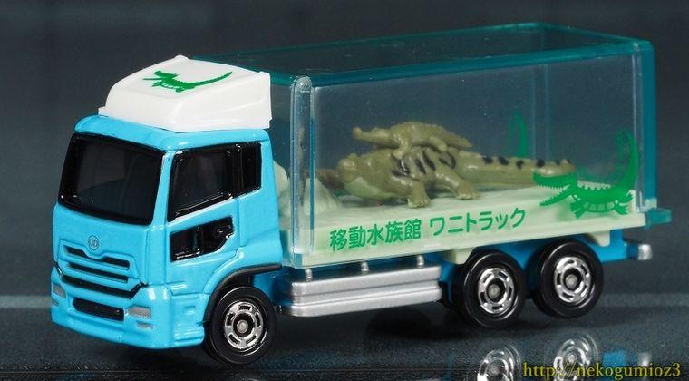 UD TRUCKS (TOMICA トミカ) - 1ページ目60 - おぢろぐ ~ミニカー&模型ブログ~ ozilog
