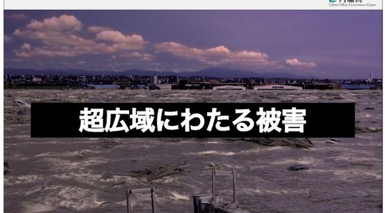 【南海トラフ】巨大というより「超巨大津波」になるおそれが高まっている事が調査により判明…「海溝軸 ...
