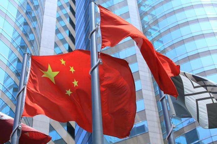Truyền thông nhà nước Trung Quốc bác bỏ tuyên bố tiền điện tử sẽ ra mắt vào tháng 11