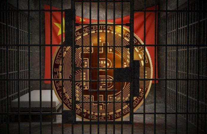 Tài khoản của Tron và Binance bị cấm trên mạng xã hội lớn nhất Trung Quốc