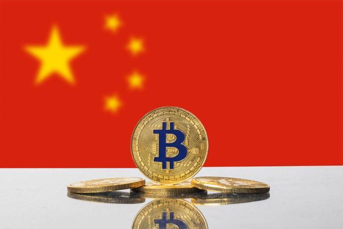 Trung Quốc đã sẵn sàng cho một cuộc đàn áp giao dịch tiền điện tử khác khi cơn sốt đầu cơ quay trở lại