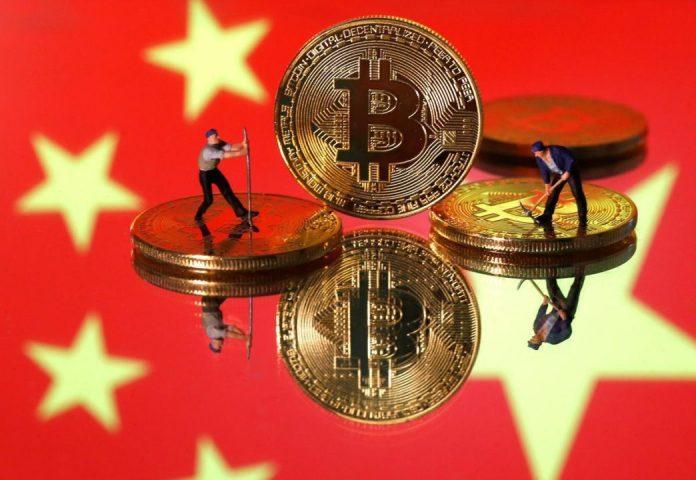 Trung Quốc không còn muốn cấm ngành khai thác tiền điện tử