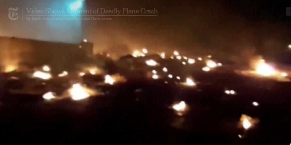 Écrasement d'avion à Téhéran