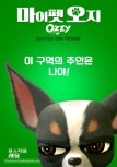 VITO KOREA