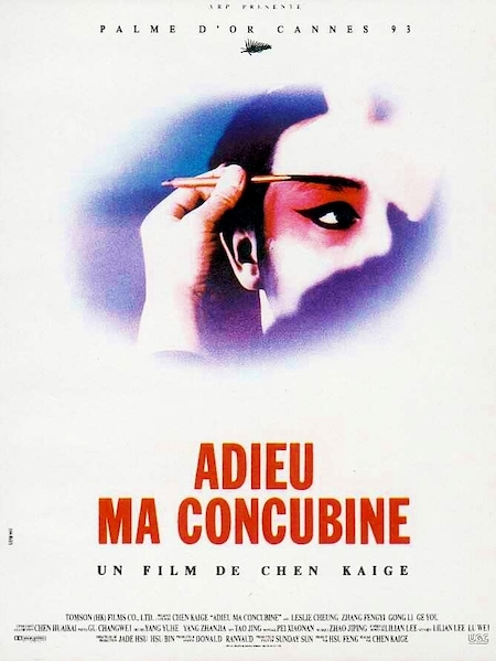 ADIOS A MI CONCUBINA