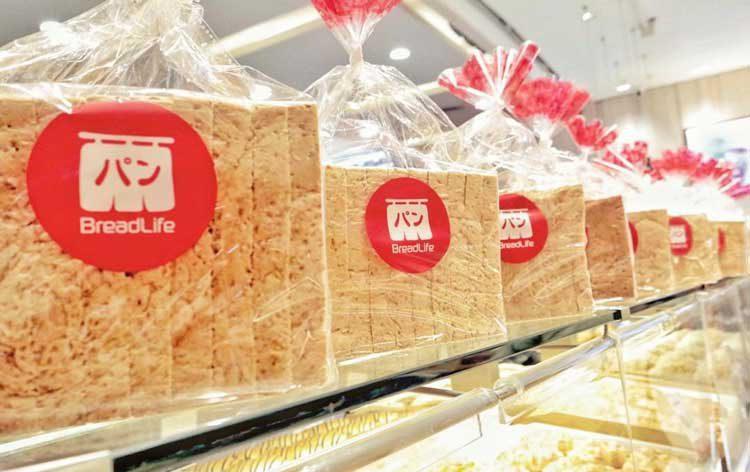 Merk roti terpopuler di Indonesia - BreadLife