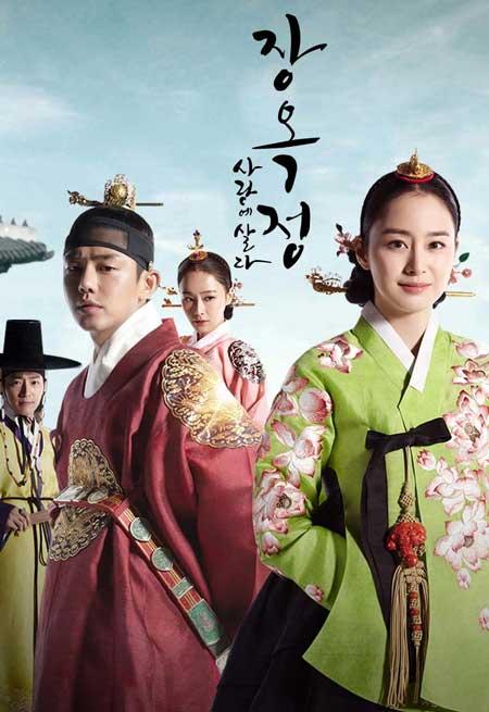 Drama Korea Kerajaan Romantis : drama, korea, kerajaan, romantis, Rekomendasi, Drama, Korea, Berlatar, Kerajaan, Terbaik, Harus, Tonton