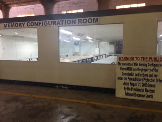 memory configuration room 1