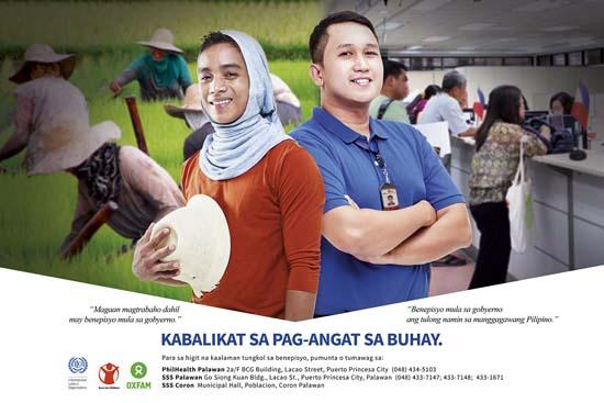 ILO Decent Work Campaign 2