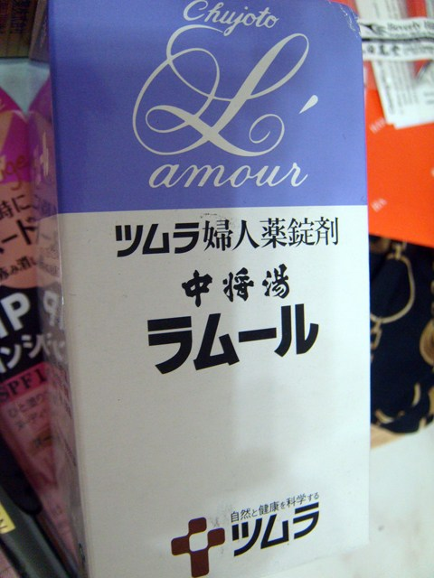 不止嘉心在家擺地攤 .... 我也在家擺了起來 東京戰利品 ! - 譚雅 幸福生活之大小事 - FashionGuide 華人時尚專業 ...