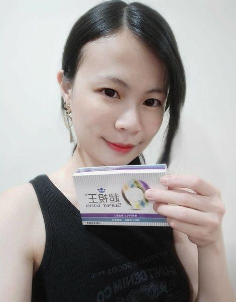 PPLs超視王 - 豆豆愛分享♥部落格 - FashionGuide 華人時尚專業評鑑