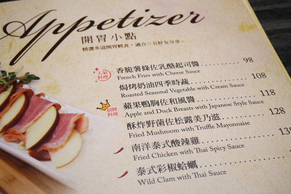 生日月份大餐non-stop 淡水竹圍--洋城 義大利餐廳 @ Whenwas's 吃喝玩樂Blog :: 痞客邦