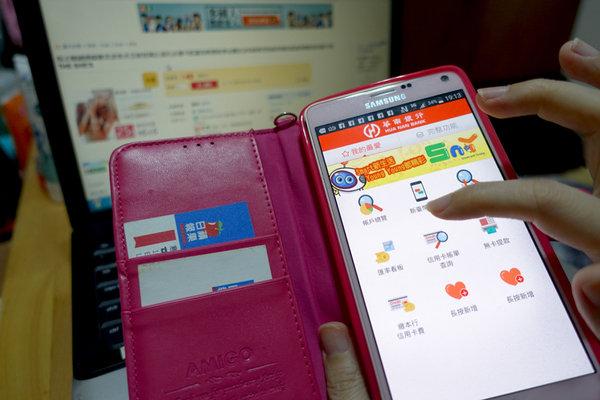 華南銀行SnY帳戶、華南行動網app。存款、信用卡高額現金回饋與金融交易手續費優惠。SnY轉轉大方送。給你最 ...