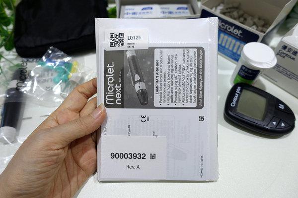 血糖機推薦-優安進血糖機。糖尿病推薦使用。免調碼好用血糖機。