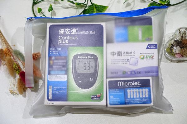 血糖機推薦-優安進血糖機,糖尿病推薦使用,免調碼好用血糖機,5秒檢測,不浪費試紙,自動退針,測試精準 ...