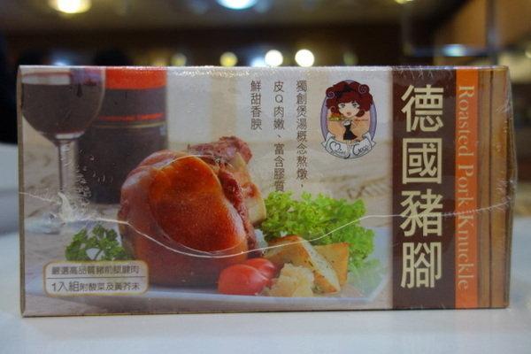 我的藏食館精品超市士林中正店 熟食部德國豬腳超美味@心情音樂盒|PChome 個人新聞臺