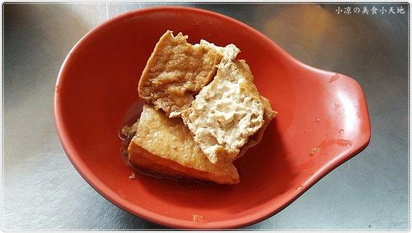 1425e1b4 3c5d 4f89 a8ff f79811665d1d - 大智路上的無名傳統早午餐,炒麵、豬血湯、大麵羹一次點盡台中人最愛小吃