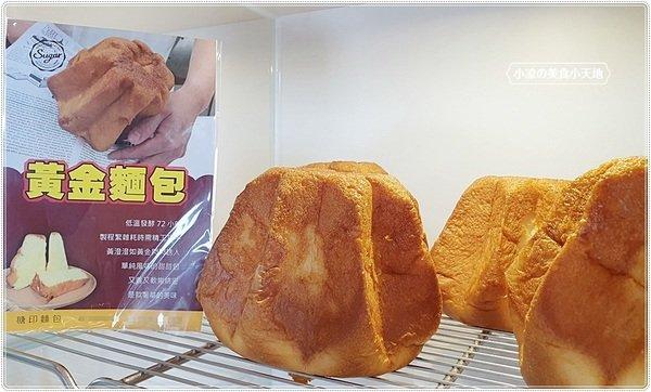 "1d788dba b859 45d3 a757 dc377df38df5 - 熱血採訪│麵包控集合!興大人氣麵包店""糖印麵包""搬家囉!! 每日出爐近5.60種以上傳統、日式、歐式、義式麵包,吐司甜點蛋糕等,試營運期間全面8折!!"