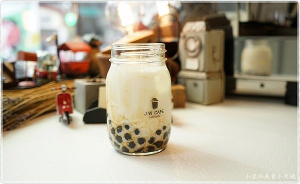 4c705a98 51ff 4584 b513 b1a1b329cc28 - J.W. Cafe│夏季限定隱藏版,黑糖珍珠咖啡拿鐵、限量是殘酷的