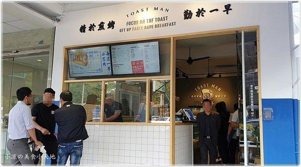 4f11e127 b072 4b65 b8b3 556651e02926 - 台中超人氣韓風早餐║藍白色系文青風,酥軟丹麥吐司豐富多層次、內餡夾滿飽足又美味!