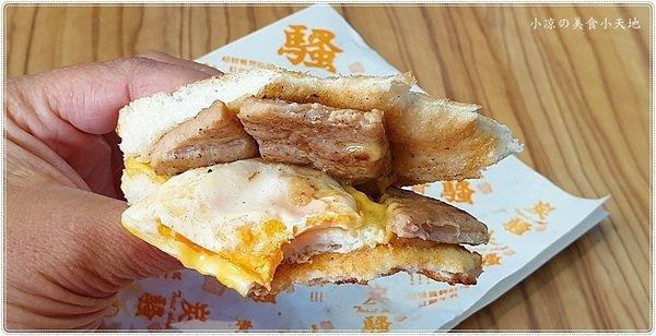 565046d0 a1d4 4a1d bb42 c4f216bc30a8 - 炭騷超營養烤土司,紅茶牛乳,餐點現烤現做的滋味就是不一樣!!