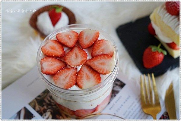 6c0e438b e2b2 4fd4 bdc3 f887ef6a6180 - 熱血採訪│台中浮誇雙層整顆草莓蛋糕就在威利與查理!草莓罐罐令人淪陷的戀愛滋味!