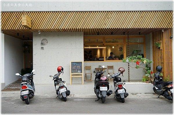 7d54c199 1c44 41bd 835a 2987a9b5dffd - 煦苑咖啡,植栽綠意盎然空間,純手作早午餐、甜點,網美最愛咖啡館