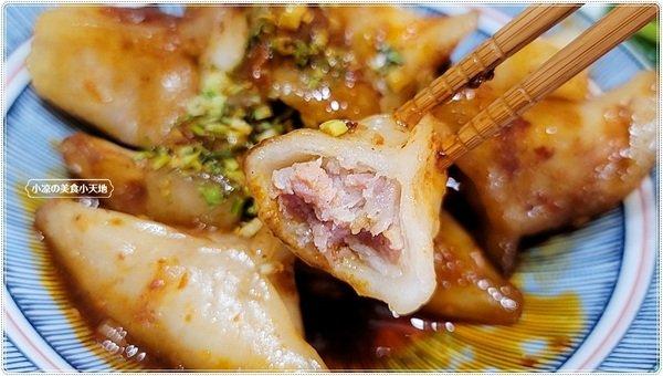 c906f8fc 512d 43b9 bb56 74d7b3750191 - 台中少見臭豆腐泡飯,還有客家手工三角餃、Q彈透亮肉餡鮮美,辣不辣任你選!就在大口吃!!