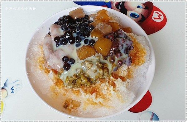 e0e9c738 8285 450f 909f a928acef2d9e - 古早味手工炒糖剉冰,傳統、創意冰品一次達陣,吃的不只是沁涼還有滿滿回憶~