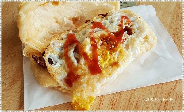 eb240f8f d553 4dd9 9fa0 28cb32bedf08 - 老陳燒餅║傳統中式早餐、手工燒餅、蛋餅、醃肉排蛋燒餅必點!