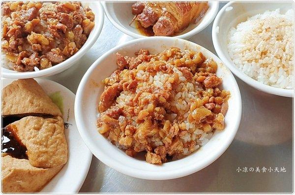 f57baa33 4fa8 48ca 854d 8507c57d1c1b - 大台北圓環魯肉飯║第三市場傳統早午餐,噴香魯肉飯、爌肉飯、草菇湯、赤肉焿料多美味,一大早就補滿元氣!