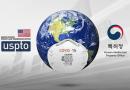 한국특허청과 미국특허청, 코로나19로 지정기간 연장