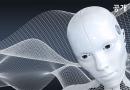 AI는 발명자가 될 수 있는가 ?