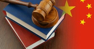 중국전리법, 특허권자 보호에 방점을 둔 제4차 개정 실시