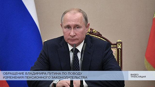 Путин решил сыграть роль доброго царя