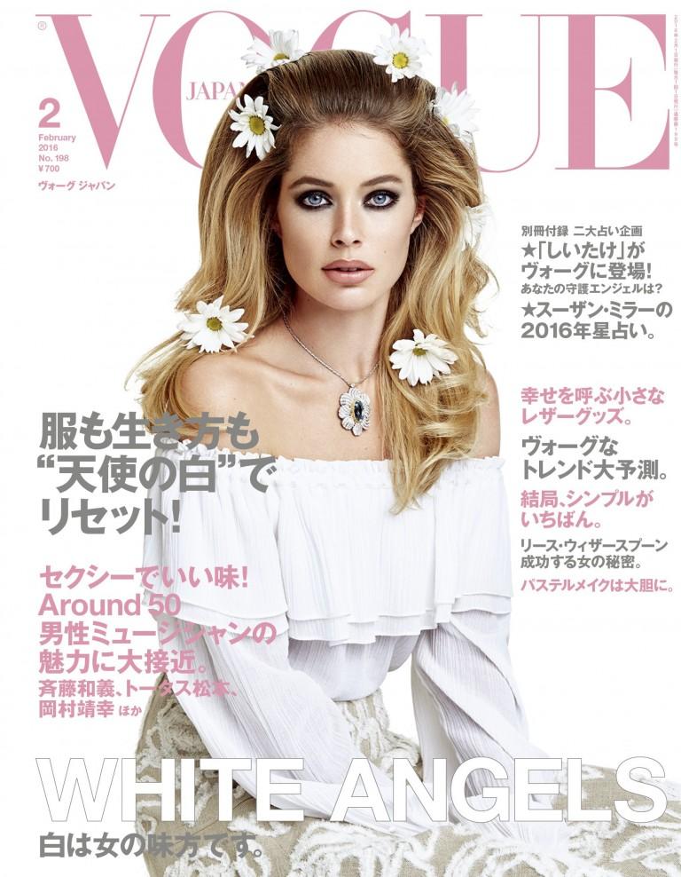 Portada Vogue portugal - danielastyling - blog de moda - blog colombiano - portadas de moda - fashion editorials 24