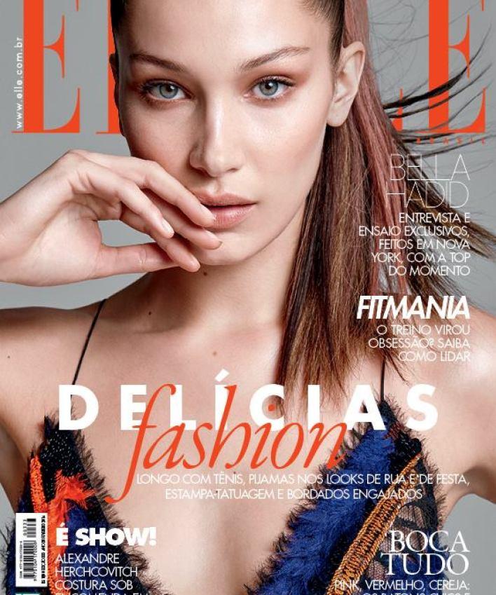 Portada Vogue portugal - danielastyling - blog de moda - blog colombiano - portadas de moda - fashion editorials 3