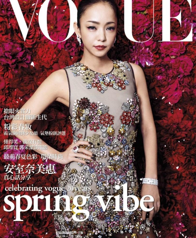 Portada Vogue portugal - danielastyling - blog de moda - blog colombiano - portadas de moda - fashion editorials 33