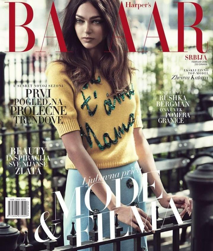 Portada Vogue portugal - danielastyling - blog de moda - blog colombiano - portadas de moda - fashion editorials 38