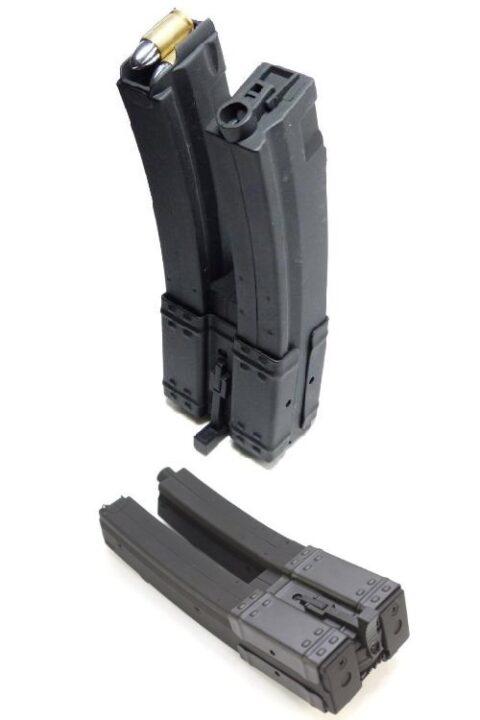 MP5 Hi-Cap Double Mag - 560bbs [CYMA]