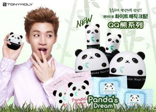 pandas dream tony moly