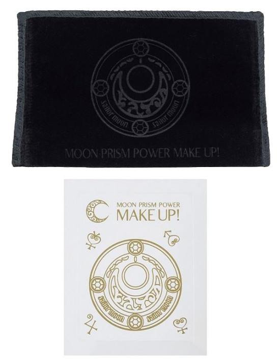 sailor moon shiseido gift