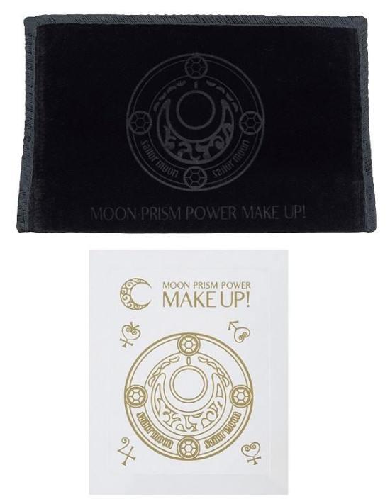 sailor moon shiseido gift