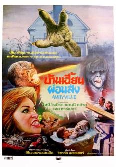 Amityville_horror_thai_9_11_12