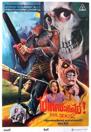 Evil_dead_2_thai_9_11_12