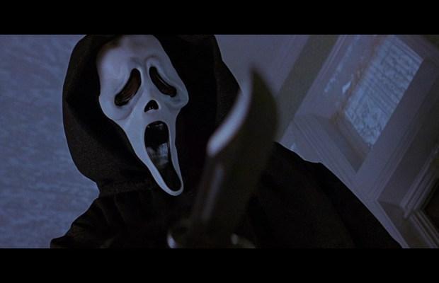 2-scream