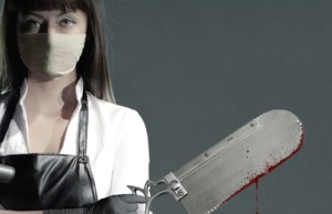 American-Mary